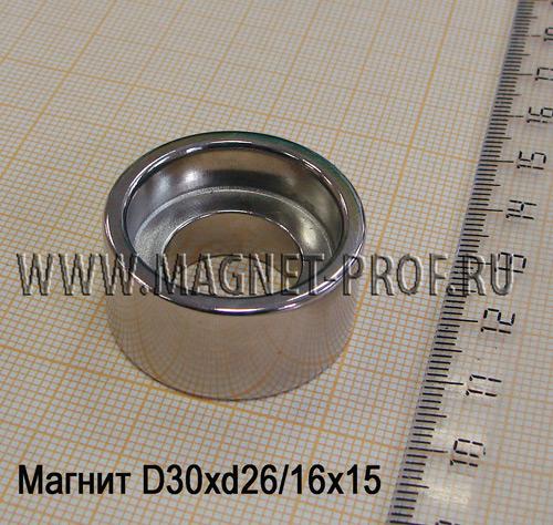 Магнит N33 D30xd24-16x15мм.