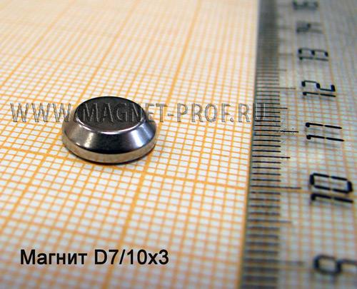 Магнит D10/7х3, N33