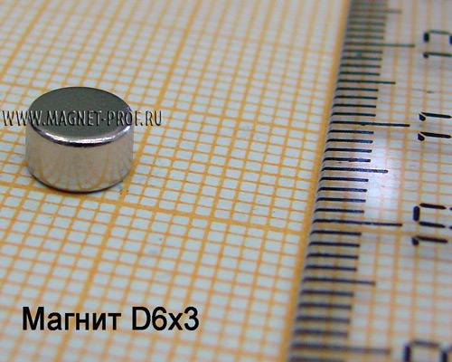 Неодимовый магнит диск D6x3 мм., N35