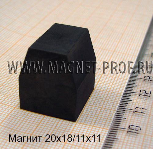 Магнит N35 20x18/11x11