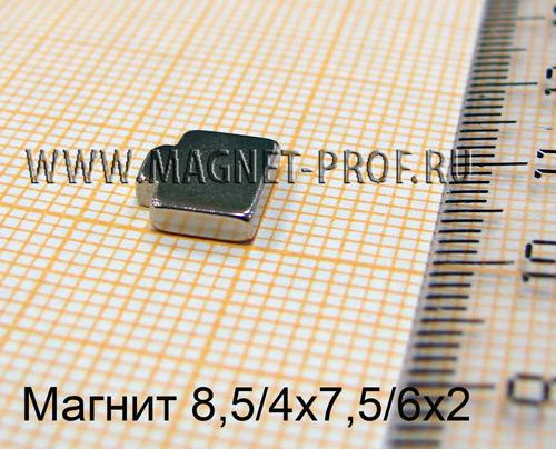 Магнит N35 8,5/4х7,5/6х2мм.