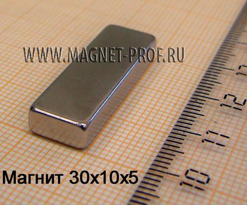 Неодимовый магнит пластина 30x10x5 мм., N35