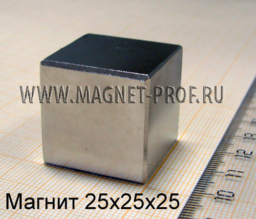 Неодимовый магнит куб 25x25x25 мм., N38