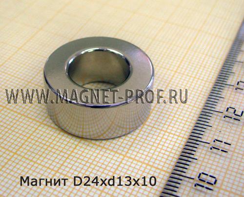 Неодимовый магнит D24xd13x10 мм., N33