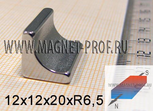 Магнит N40 12x12х5х20хr6,5