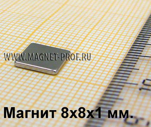 Неодимовый магнит пластина 8x8x1 мм., N35