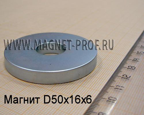 Неодимовый магнит D50xd16x6 , N45(Zn)