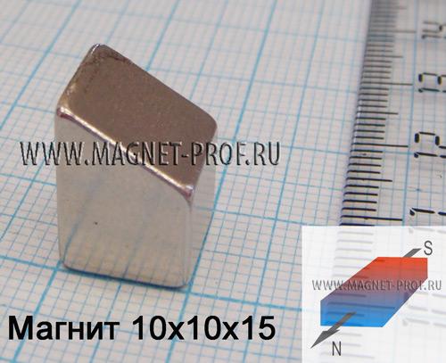 Магнит N45 10x10x15x59