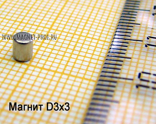 Неодимовый магнит диск D3x3 мм., N50