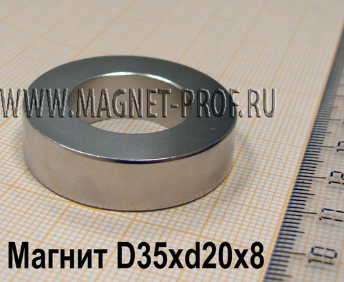 Неодимовый магнит D35xd20x8 мм., N50