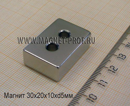 Неодимовый магнит пластина 30x20x10x2d5 , N52