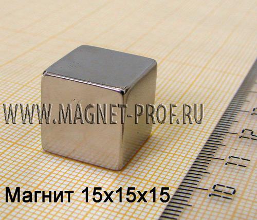 Неодимовый магнит куб 15x15x15 мм., N52