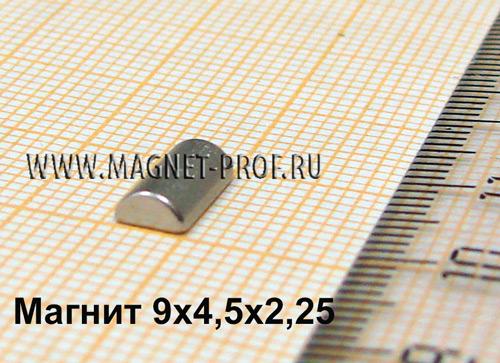 Магнит YXG30 9x4,5x2,25мм.