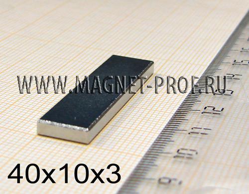 Магнит YXG30Н 40x10x3мм.