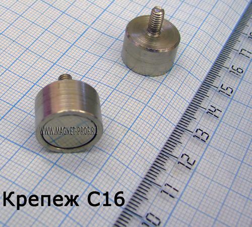 Магнитный держатель C16а