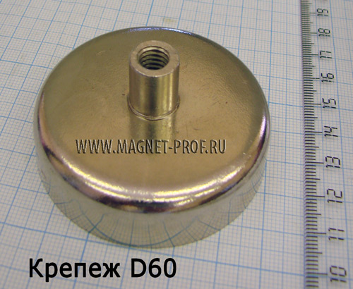 Магнитный держатель D60