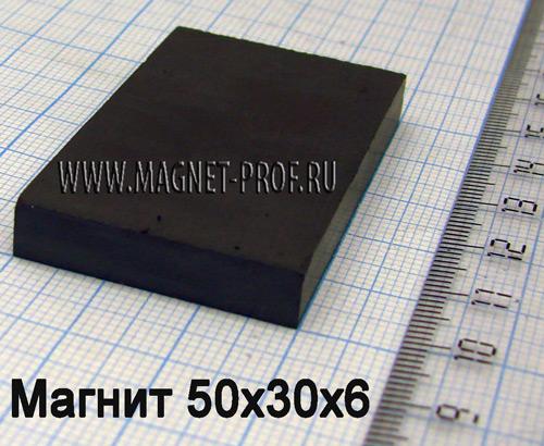 Ферритовый магнит Y30 50x30x6мм.