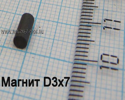 Ферритовый магнит Y10T D3x7мм.