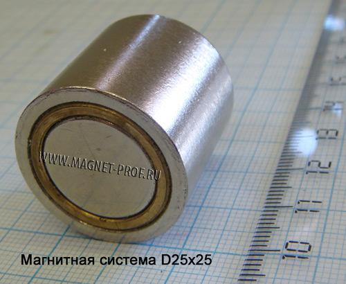 Магнитная система D25x25 а