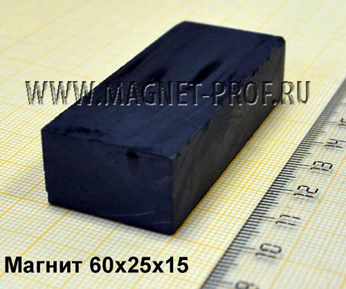 Ферритовый магнит пластина 60х25х15 мм