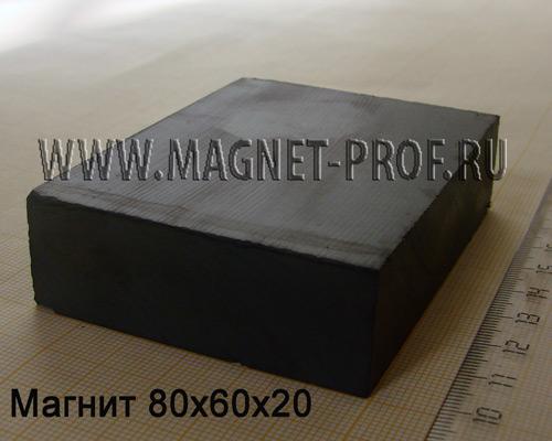 Ферритовый магнит Y30Н-1 80x60x20мм.