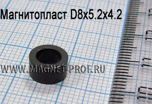 Магнитопласт D8xd5.2x4.2