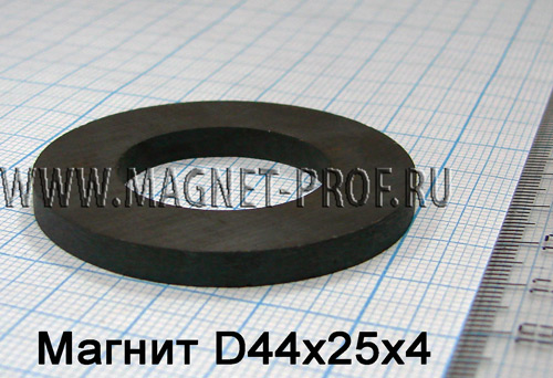Магнит D44xd25x4 (многополюсной)