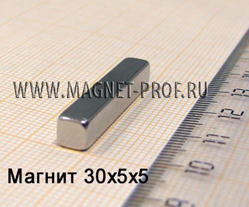 Неодимовый магнит пластина 30x5x5 мм., N35