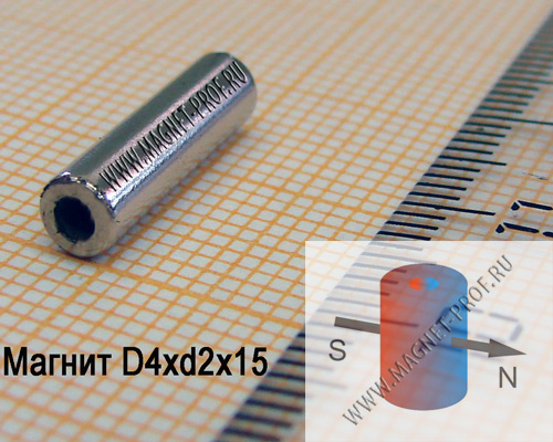 Неодимовый магнит трубка D4xd2x15 , N33(диа)