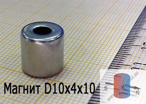 Неодимовый магнит трубка D10xd4x10 , N33(диа)