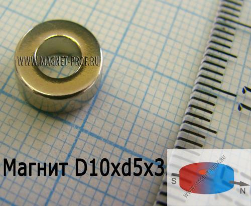 Неодимовый магнит кольцо D10xd5x3 , N35(диа)