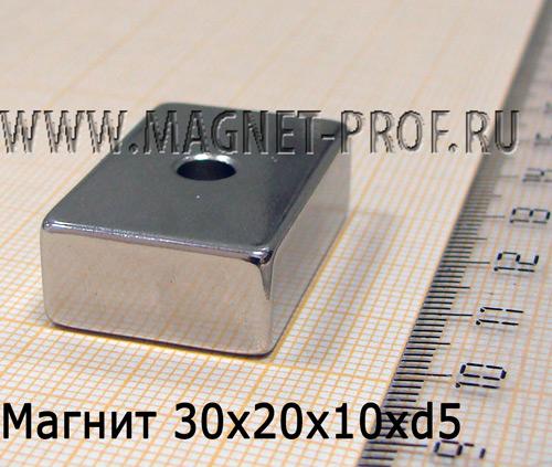 Неодимовый магнит пластина 30x20x10xd5 , N52