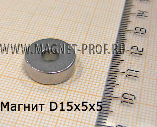 Неодимовый магнит кольцо D15xd5x5 мм., N33EH