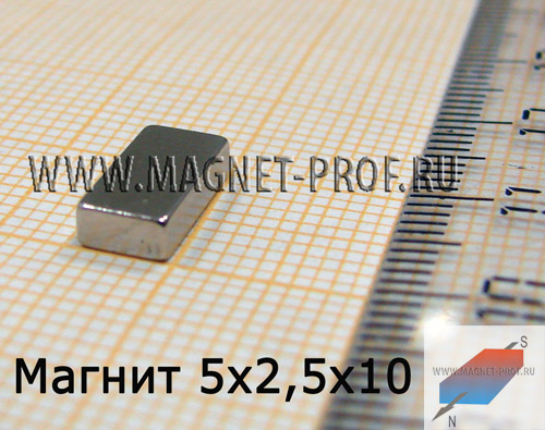 Неодимовый магнит пластина 5x2,5x10 мм., N52