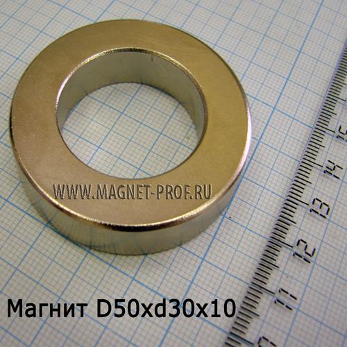 Неодимовый магнит D50xd30x10 мм., N35