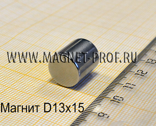 Неодимовый магнит диск 13х15 мм, N33