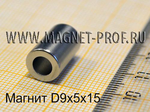 Неодимовый магнит трубка D9xd5x15 мм., N35