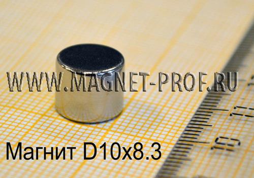Неодимовый магнит диск D10x8,3 мм., N35