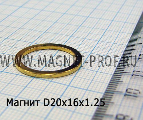 Неодимовый магнит D20xd16x1,25 зол
