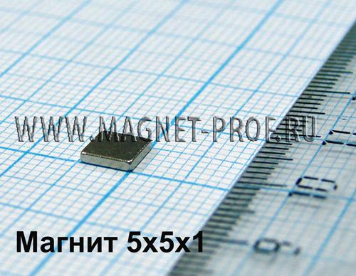 Неодимовый магнит пластина 5x5x1 мм., N50