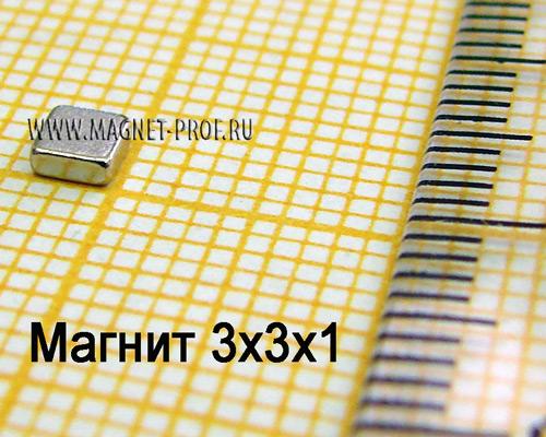 Неодимовый магнит пластина 3x3x1 мм., N52