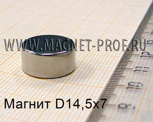 Неодимовый магнит диск 14,5х7 мм, N35