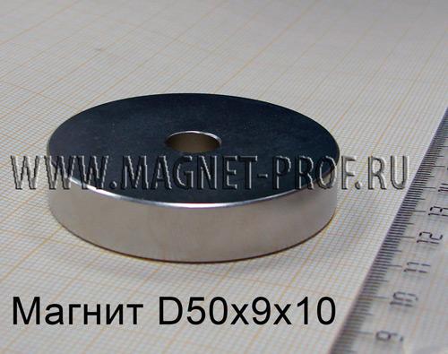 Неодимовый магнит D50xd9x10 мм., N35
