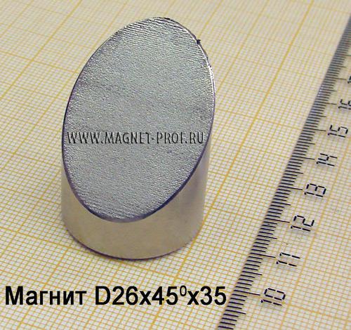 Неодимовый магнит N52 D26x45x35