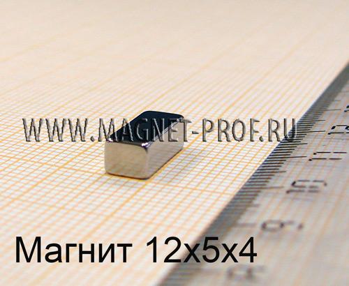 Неодимовый магнит пластина 12х5х4 мм., N52