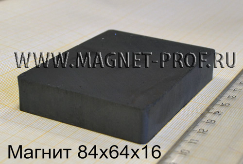 Ферритовый магнит пластина 84х64х16 мм