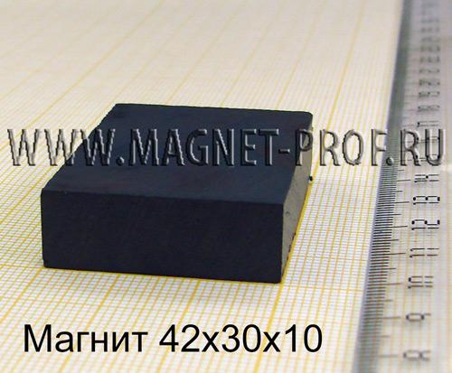 Ферритовый магнит Y30 42x30x10мм.
