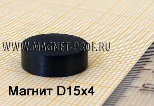 Ферритовый магнит Y35 D15x4мм.