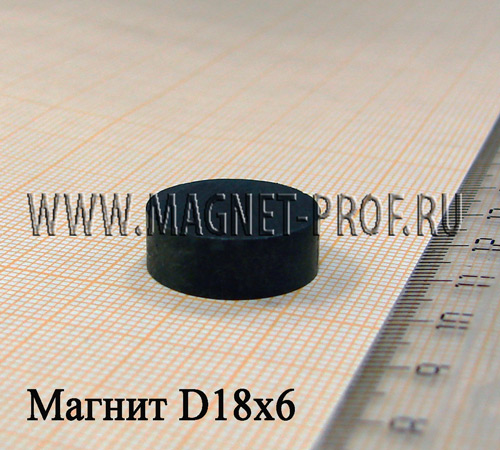 Ферритовый магнит Y35 D18x6мм.