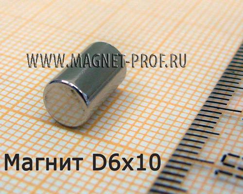Неодимовый магнит диск D6x10 мм., N35